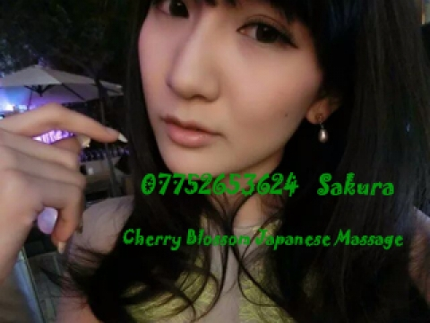Japanese Cherry Blossom Sakura Massage